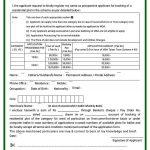 Taiser Town Scheme 45 2019 Application Form Download Payment Schedule
