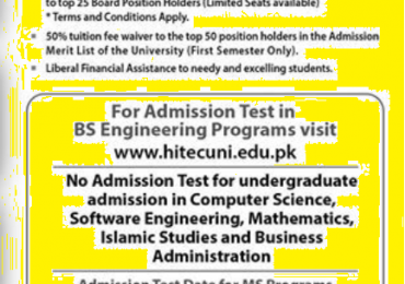 HITEC University Taxila Merit List 2020 1st, 2nd, 3rd