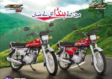 Honda New Sticker 2021 Model for CD 70 and CG 125