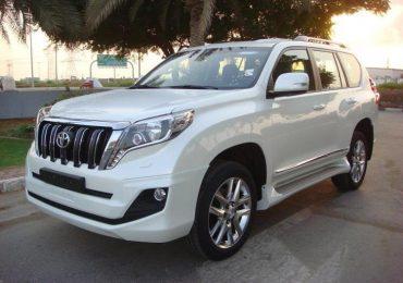 Toyota Prado 2022 Price in Pakistan