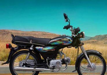 Super Star Bike 2022 Price in Pakistan 70cc 100cc and 125cc