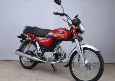 Express Motorcycle 2022 New Model Bike Price in Pakistan