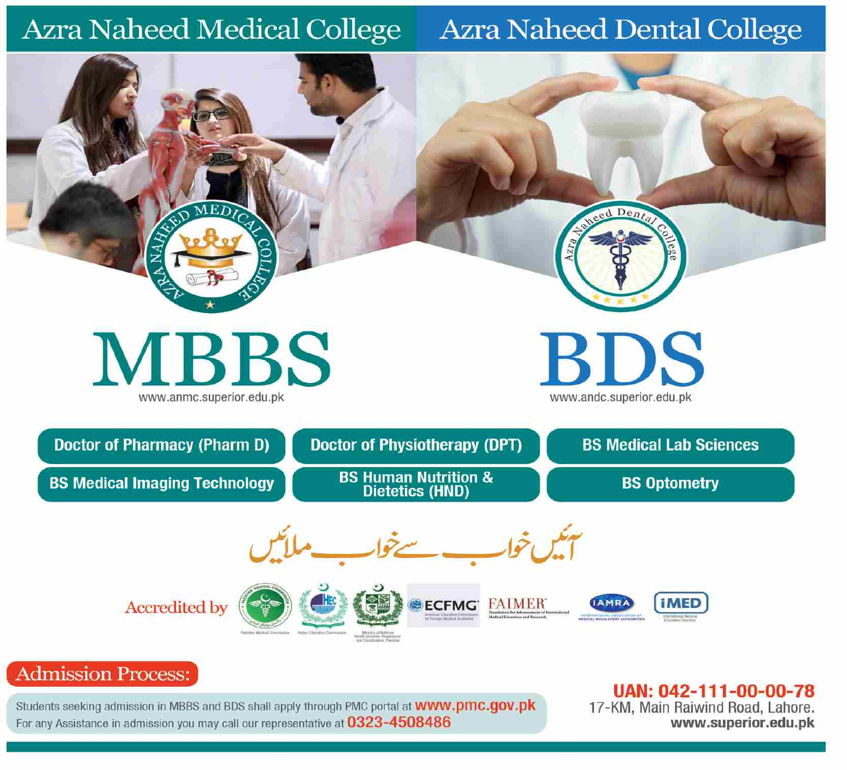 the fees chart in Azra Naheed Medical College